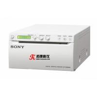 SONYUP-X898MD  索尼视频打印机超声图像打印机