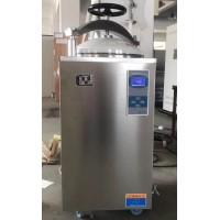 江阴滨江LS-50HD 立式压力蒸汽灭菌器