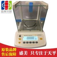赛多利斯GL124-1SCN万分之一电子天平黄金珠宝天平仪器