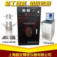 云南大容量控温光化学反应仪,光化学反应的产品有那些
