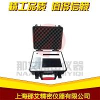 甘肃智能农残检测仪NAI-ANC,农残检测速测仪