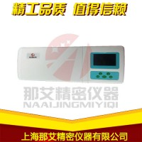 NAI-SNC便捷式农残检测仪茶叶农残快速检测仪