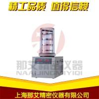 西安实验室用的冷冻干燥机推荐,真空冷冻干燥机