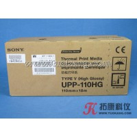 UPP-110HG B超打印纸索尼高亮热敏纸