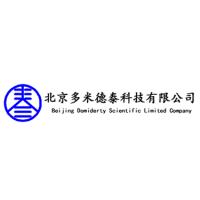 专业供应粘土类标准物质