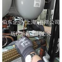 伯东供应真空镀膜机加装 Polycold 冷冻机服务