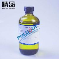 馏程校准标油