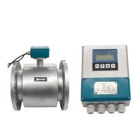 TLD国产优质电磁流量计西安东升环保
