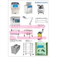 乡镇卫生院中心供应室清洗消毒设备