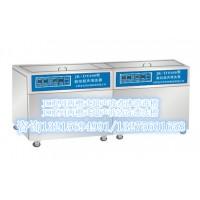 乡镇卫生院医用超声波清洗器煮沸消毒器