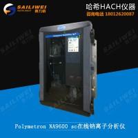 Hach哈希 EZ6000痕量金属分析仪