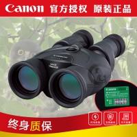 日本Canon佳能12x32 IS双筒望远镜防抖稳像仪