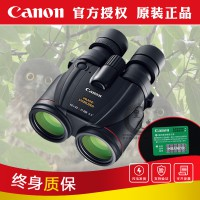 10x42L ISWP 佳能防抖稳像仪 中国总代理