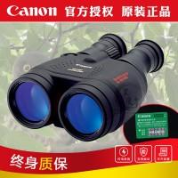 佳能18x50IS参数 佳能防抖望远镜代理商
