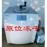 ATSV立式冻干机