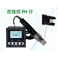 PH-110在线pH计