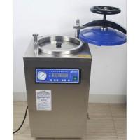 DGL-100B手轮式医用高压蒸汽灭菌锅
