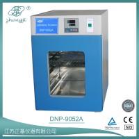 电热恒温培养箱 DNP系列 正基仪器