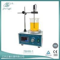 数显恒温磁力加热搅拌器 78HW-1 正基仪器