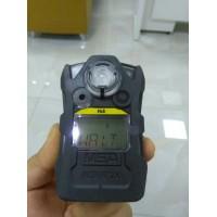 天鹰2X氨气检测仪