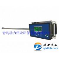 环保阻容法便携式烟气含湿量检测仪