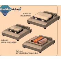 日本taitec水平试管小离心管振荡搅拌器