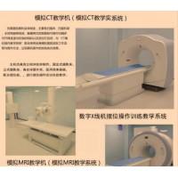 医疗仪器DR教学实训模拟机系统