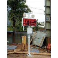 重庆建筑工地扬尘噪音监测仪器设备