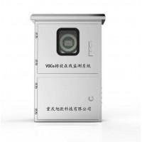 重庆厂区无组织有组织排放VOC在线监测设备系统