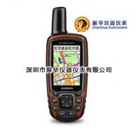 eTrex30x手持GPS导航仪GPSMAP63s手持机