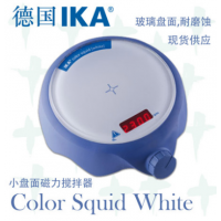 color squid磁力搅拌器