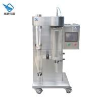 武汉小型喷雾干燥机,实验型喷雾干燥机厂家价格