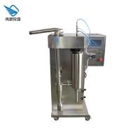 江苏小型喷雾干燥机价格,有机溶剂喷雾干燥机厂家