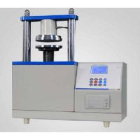 新逻辑纸包装检测纸杯压缩试验仪器