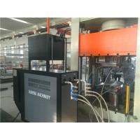 碳纤维模压模具压板加热模温机 南京欧能机械实力厂家