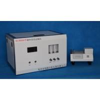 RC-9000S型紫外荧光定硫仪