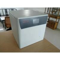GI-3000-YT二维液相色谱仪  血药浓度分析仪