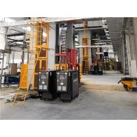 复合材料SMC模压成型控制模温机 南京欧能机械实力厂家