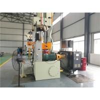 芳纶纤维热压成型模温机 南京欧能生产厂家