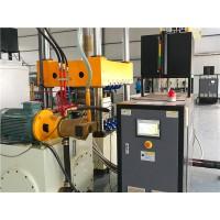芳纶纤维热固成型模温机 欧能机械