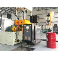 芳纶纤维模压成型模具控温模温机 欧能机械