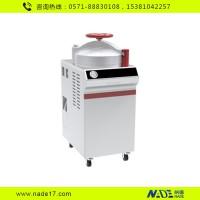 上海博讯BXM-50VE立式压力蒸汽灭菌器