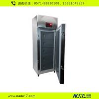 Memmert德国美墨尔特 ULF600超低温冰箱