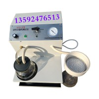 DTI-II染料分散性测定仪DTI-2