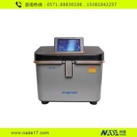 北京格瑞德曼LM200全自动冷冻研磨仪