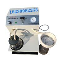 染料分散性测定仪