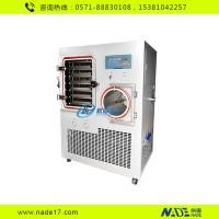 北京松源LGJ-100F普通型冻干机