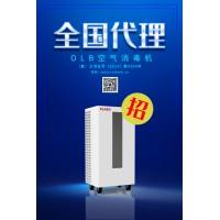欧莱博移动式OLB-Y-800紫外线空气消毒机
