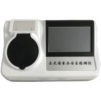 全光谱食品安全快速检测仪