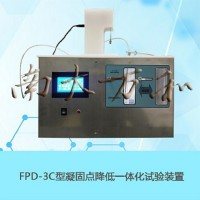 南京南大万和FPD-3C不锈钢凝固点的实验原理